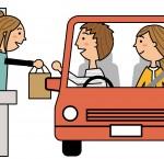 <9月10日>草津市の滋賀県立湖南農業高校の販売会は、ドライブスルーで開催されます!