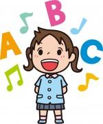 <9月30日>英語の絵本から楽しく始める英語教室★無料体験会の開催です【大津市和邇】