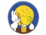 """《9月14日〜10月4日》今年は自宅で""""ベランダ月見""""を楽しもう♪ドミノ・ピザで新商品「ザ・月見」2種が期間限定発売!"""