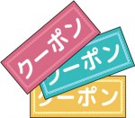 楽天市場で「滋賀WEB物産展」第2弾開催中!30%OFFクーポンが配布中です。この機会にお得に買い物しちゃおう!【9月30日まで】