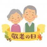 《9月5日~21日まで展示》敬老の日におじいちゃん・おばあちゃんのにがお絵を描こう!ビバシティ彦根で応募画用紙配付中!