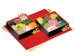 《10月1日〜》琵琶湖ホテルのおせち料理が予約受付スタート♪