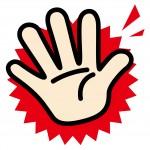 マイナポイント★ちょっと待って!WAONで申し込む場合は『滋賀応援ポイント事業申込書』の記入をお忘れなく!!