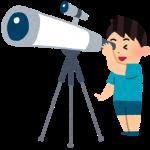 6/15開催★巨大天体望遠鏡を使って月や星を観よう♪〈ビバシティ彦根〉