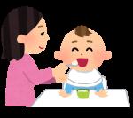 【草津市民限定】10月は13日と23日の2日間!離乳食のことを学んでみよう♪