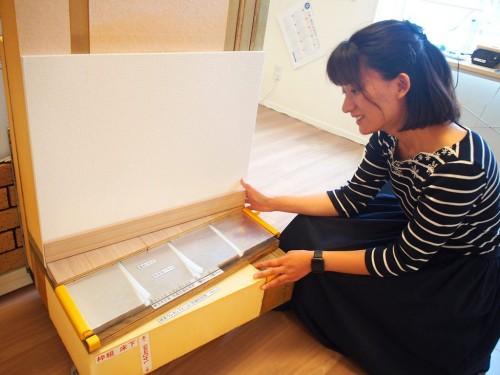 ichijo_floor-heating1-1024x768