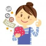 光熱費が気になる方は要チェック!電気とガスはまとめるとおトクに!!関西電力なっトクパックキャンペーン実施中。新規申込みで餃子の王将の食事券2,000円分がもらえます。