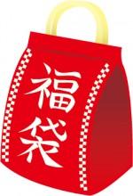 毎年人気のサーティワンの福袋。販売額と同じ2000円分のクーポンがついてくる他、オリジナルグッズも入ってお得♪2021年版福袋ネット予約始まっています。12/28まで!
