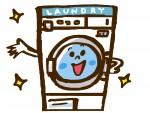 豊郷町の大型スーパーの敷地内に24h営業のコインランドリーオープン!お買い物をしてる間にお洗濯を済ませられます♪