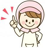 《10月18日》食品ロスを避け有効活用!道の駅竜王かがみの里に地元主婦の活動グループ「えがおのポパイ」がオープン!