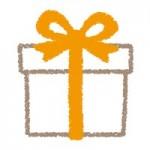 楽しくも奥深いムーミンたちの豊かな世界♪佐川美術館「ムーミンコミックス展」のご紹介&チケットプレゼント!