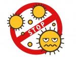 親子でできる感染症対策って?保健師さんに教えてもらおう♪オンラインでも参加OK! 10月20日 彦根市