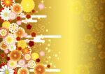 【12月16日~】近鉄百貨店で2021年福袋の予約スタート!!モロゾフやステラおばさんもお得な福袋に♪急いでチェックしよう☆