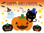 《10月31日》スタンプを集めてお菓子をもらおう!イオンタウン湖南で「ハロウィンスタンプラリー」が開催!先着30名限定♪