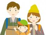 【2月14日】親子で森の不思議を体感しませんか? 栗東自然観察の森で親子観察会が開催されます。