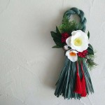 新年の門出をステキに演出!八幡堀近くにあるお花のアトリエで「しめ縄ワークショップ」【近江八幡】