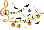 <10月31日>ウッディパル余呉で『音楽とハロウィンを楽しもう!』音の仕組みを知ろう★夜は音楽祭も♪