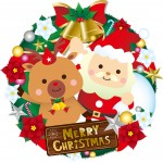 【12/12】親子で楽しむクリスマスコンサートが開催♪入場料無料!☆八日市文化芸術会館☆