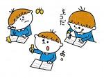 美しい日本語の表現力を磨こう!「ひこね子ども文芸作品」募集!10月24日まで 彦根市