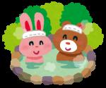 《10月16日~11月30日》三重県・長島温泉で男女のお風呂入れ替えが実施されますよ♪