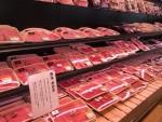 お肉のセレクトショップ『丸富精肉店 大津本店』に行ってきました!お肉の品揃えが豊富で大満足!