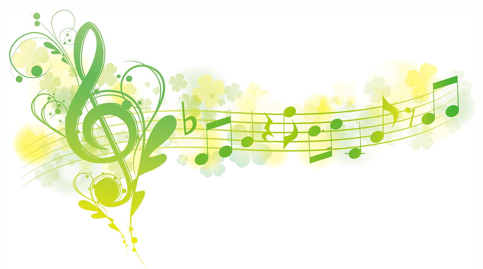 黄色緑ト音記号と植物のツルの優雅なフレーム