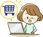 滋賀の特産品が見つけやすい『滋賀の名品』ショッピングサイトでお買物★ご自宅用にも、ギフト用にも便利なサイトです!