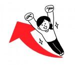 <12月10日>草津市で開催★就労に役立つ無料セミナー『ママのライフキャリアデザイン』について考えてみませんか?