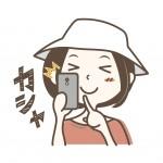 """びわくさ(滋賀県草津市)の魅力いっぱいの一枚で、""""#びわくさフォトコン2020""""に応募しよう!"""