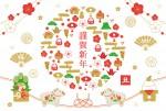 【安土城考古博物館】2020年12/13(日) 正月飾りのワークショップを開催!参加者募集中♪