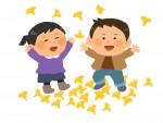 《12月20日》親子でワクワクドキドキの自然体験!野洲市の近江富士花緑公園で「自然とあそぼ」が開催!事前予約制♪