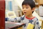 11月27日~29日はオンラインで子どもフェスを楽しもう!年齢制限なし、参加費無料の講座も! キッズウィークエンド
