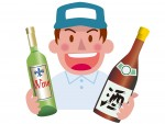 滋賀のお酒を飲もう!「Go To 滋賀酒キャンペーン」開催中!シールを集めて特典をもらおう♪送料補填も!