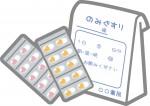 処方箋のネット受付でとても便利なEPARKくすりの窓口で対象者全員に「500円のギフト券」もしくは「リラク&エステクーポン1000円分」が進呈されます!