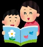 【2020/11/21-2021/1/17】兵庫県にて世界57カ国で愛されてきた、大人気絵本の原画展が開催されます。主人公のさかながより一層美しく感じられるかも⭐︎