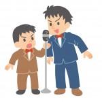 【6月12日】中川家、笑い飯、スーパーマラドーナ、レイザーラモンなど、人気芸人達が多数やって来る!「よしもとお笑いライブin大津2021」。