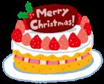 【12/16まで】不二家でクリスマスケーキを予約すると、記念プレートがもらえるよ!
