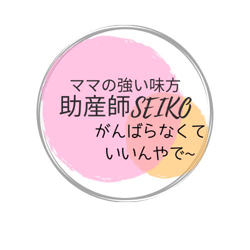 ピンク オレンジ ネイルサロン ロゴ