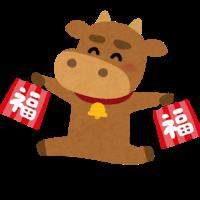 eto_ushi_fukubukuro