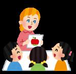 サンタキャンペーン!入会金35円!無料体験レッスンも受付中!【湖南市】セイハ英語学院