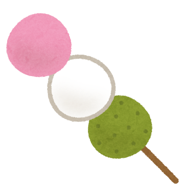sweets_dango10_sansyoku