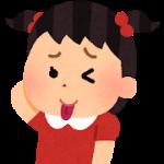 【11月下旬から順次発売中】70周年記念!あのケーキ屋さんのマスコットキャラクターのミニ首振り人形が発売されています。