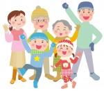 《2021年1月24日》家族や友達と楽しくデイキャンプ!希望が丘文化公園で「冬のプチキャンプ」が開催!申込は12月5日から♪