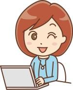 <2月26日>【長浜市】就労支援無料セミナー『すぐに始められる!ママ再就職計画』が開講されます