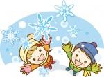 <1月31日>小学生限定企画★くつきの森で冬の森を1日楽しもう!『2021冬の森あそび』参加者募集中!
