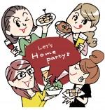 今年の年末年始はおうちでパーティー♪SG-Parkのオードブルがとってもおいしそう!予約で配達料も無料に!(条件あり)