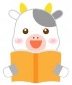 【大津市立図書館】1月の「おはなし会」まとめ★気軽に絵本に親しもう!