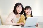 【12月20日】こんな時期だからこそ聞いておきたい!保護者向け教育セミナー「子どもたちの自立に必要な力」がオンラインで開催!