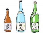 特別なお酒で新年を迎えよう♪ 浪乃音酒造で「新春 浪乃音 初夢セット」が発売予定。限定100セットです!!