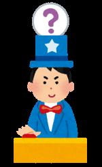8/29開催★はとっぴーがやってくる!体操やクイズで景品をもらおう!〈平和堂石山〉